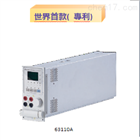 LED電源測試專用直流電子負載