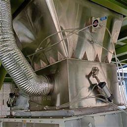 信远科技河北张家口粉剂水溶肥生产线设备