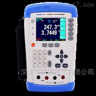 AT528安柏anbai AT-528手持式电池测试仪
