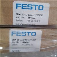 DFM-20...-B-AJ-EJ-YSRW原裝FESTO氣缸