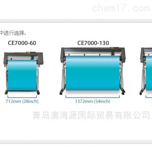 刻字机CE7000-60日本图技GRAPHTEC测量