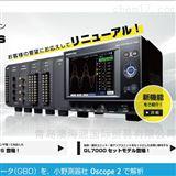 GL7000-PSGL7000温度测量仪日本图技GRAPHTEC示波器