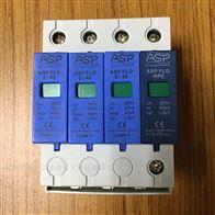 ASP FLD2-40/3+NPE上海ASP雷迅浪涌保护器40KA现货低价