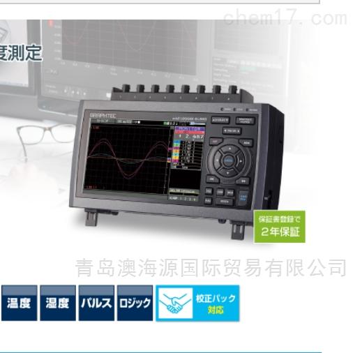 温度测量仪日本图技GRAPHTEC示波器