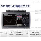 NSMH-KM-2000热电偶日本图技GRAPHTEC温度测量仪GL980