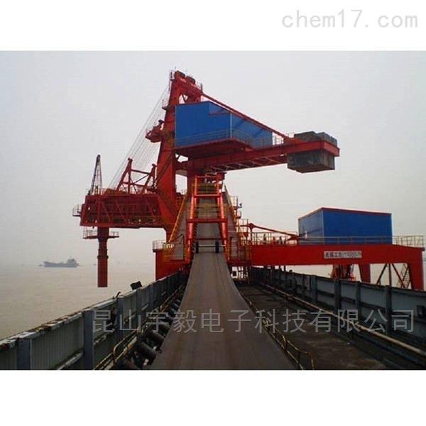 港口、码头定量装船皮带秤