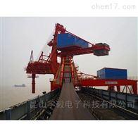 ACS港口、码头定量装船皮带秤