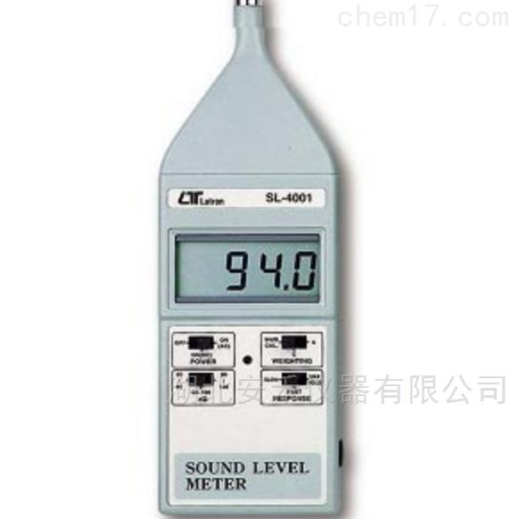 噪音计中国台湾路昌SL-4001声级计