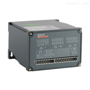 BD-3I3三相交流电流变送器