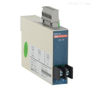 BM-AV/IS电压隔离器