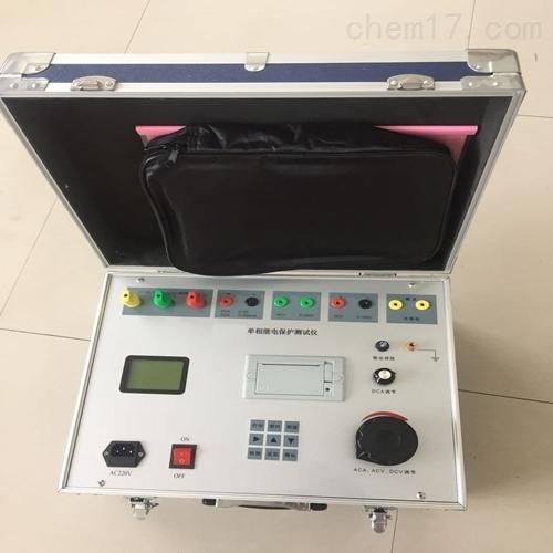三相继电保护测试仪现货