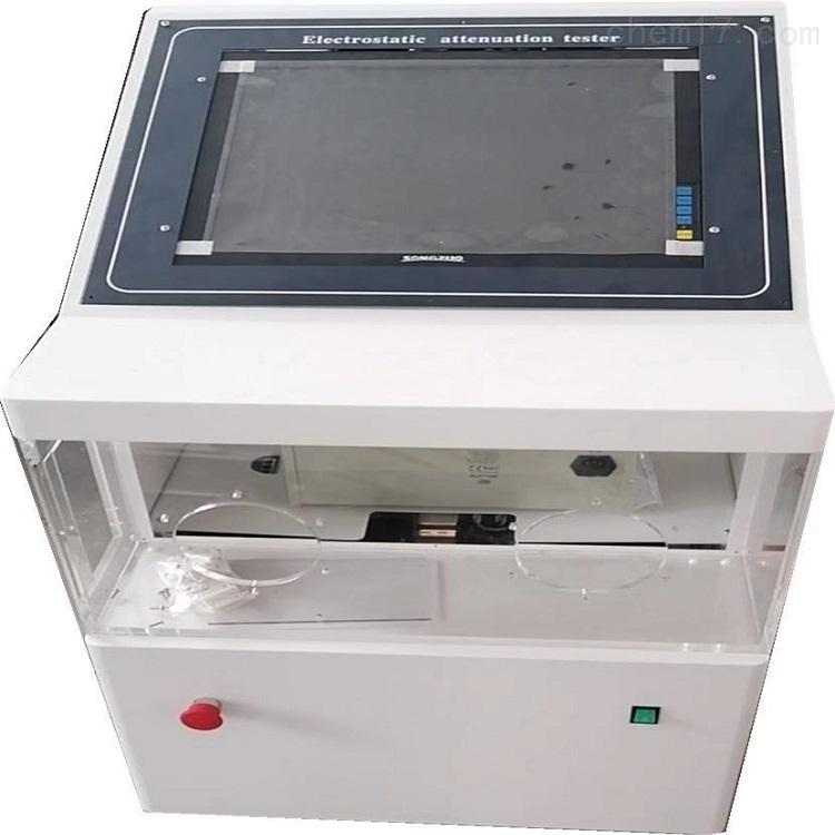 醫用靜電衰減性能測試儀技術指標構成