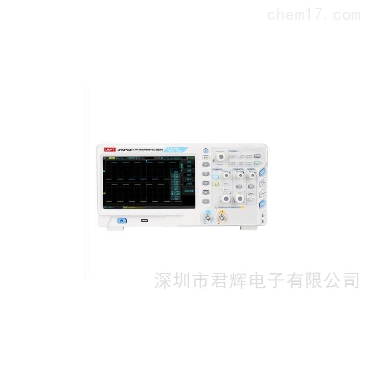 UPO2072CS数字荧光示波器