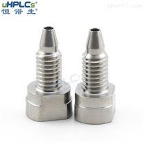 OD1/16''不锈钢一件式UHPLC超高压手紧接头