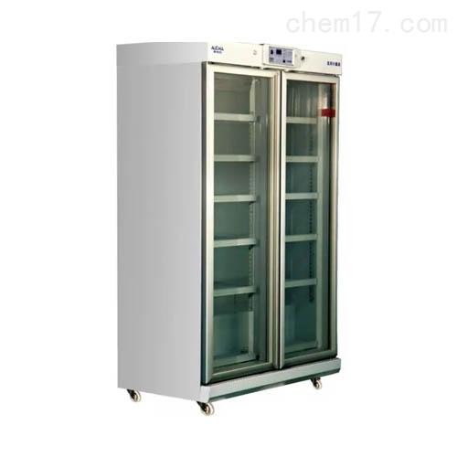 澳柯玛国产血液冷藏箱XC-660