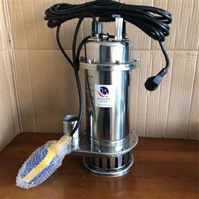 WQD10-12-0.75S带浮球不锈钢排污泵