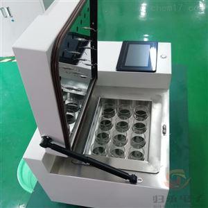 GY-ZDCY-12G液晶显示多功能12位氮吹仪厂家