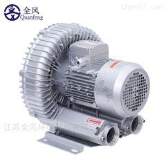 铝合金高压除尘风机