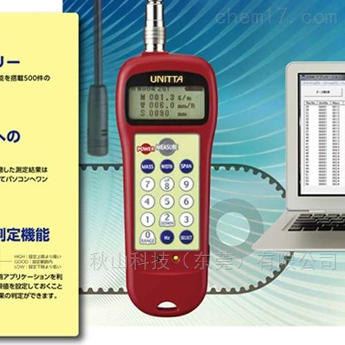 日本nitta声波皮带张力计U508系列