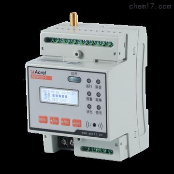 養豬場智慧用電監控 ARCM300-Z-4G(250A)
