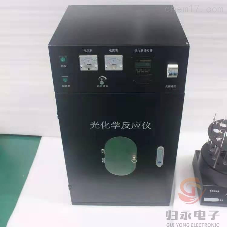 宁波实验室多试管控温磁力反应釜价格