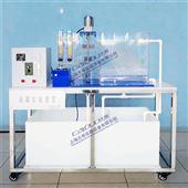 DYJ074混凝斜板沉淀实验装置,给排水工程