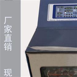 BY-JZQ10拍打式均质机 送均质袋