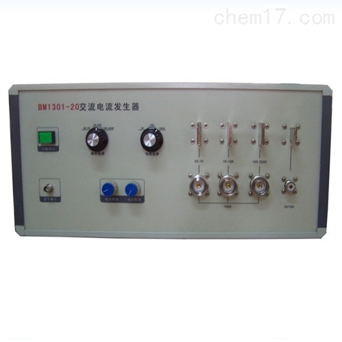 BM1301-20高频高精度大电流及脉冲电流源