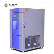 TEB-1000PF上海通讯仪器快速温变试验箱