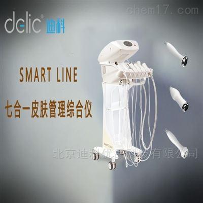 韩国恩盛Smart Line七合一皮肤管理综合仪