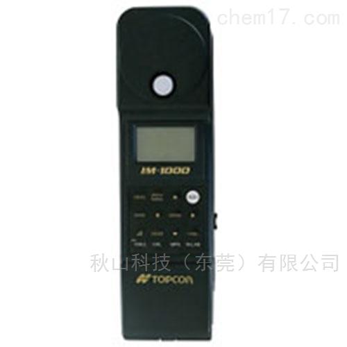 日本horiba分光显色照度计IM-1000R