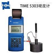 TIME5303轧辊专用硬度计