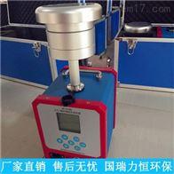 GR1350大气采样器 颗粒物TSP采样仪 进口采样泵