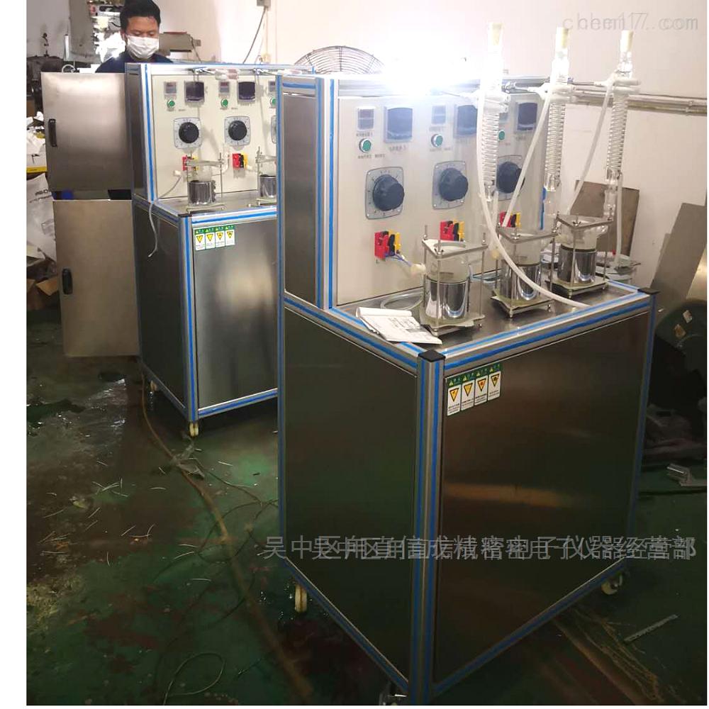 耐沸水失重测试仪