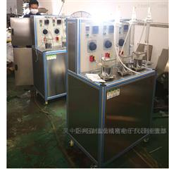 AIV-FS-3耐沸水失重测试仪