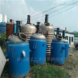 二手搪瓷1吨反应釜厂家供应