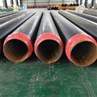 DN400钢套钢预制地埋式热水蒸汽保温管道