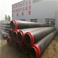 聚乙烯直埋保溫管生產廠家