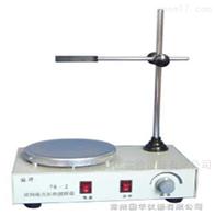 79-2双向磁力加热搅拌器