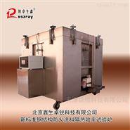 ZR钢结构防火涂料隔热效率及耐火极限试验炉