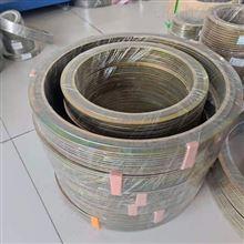 订做异性规格金属缠绕垫片