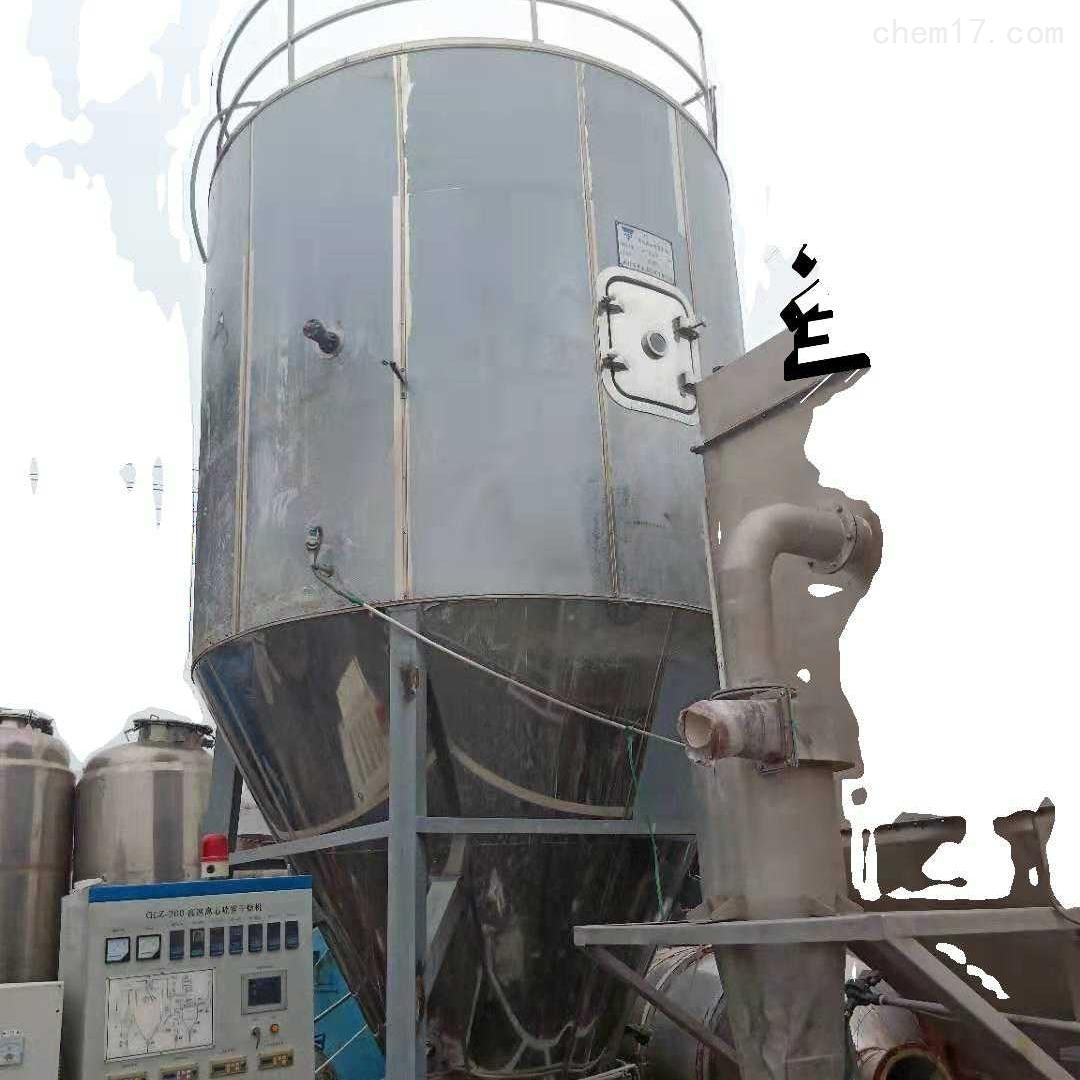 厂家出售二手喷雾干燥机