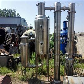 200升单效浓缩蒸发器