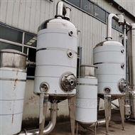 二手2吨单效浓缩蒸发器