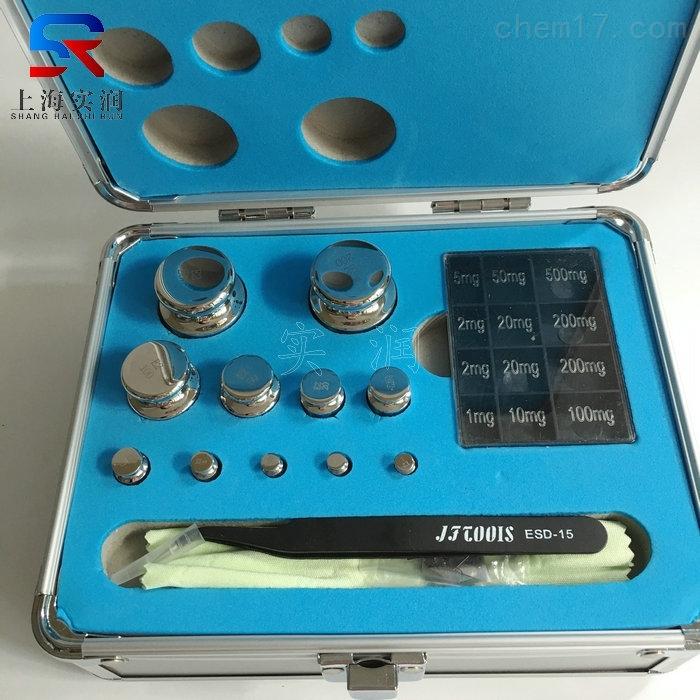 实验室1mg-200g套装砝码,铝箱装