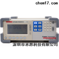 AT-4320安柏anbai AT4320多路温度测试仪