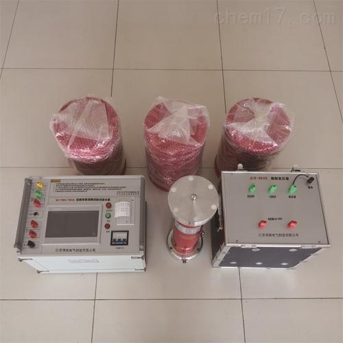 超高品质串联谐振耐压试验装置