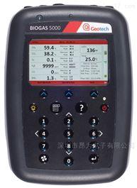 BM 5K(BIOGAS 5000)便携沼气分析仪 昂为电子
