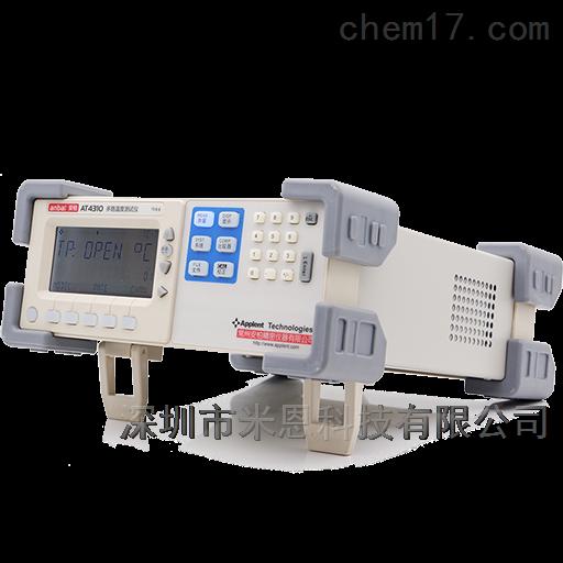 安柏anbai AT4320多路温度记录仪