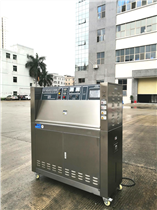 ZT-UV-50S耐紫外老化试验箱